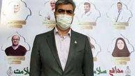 کمک پزشکان بخش خصوصی مشهد به مراکز دولتیِ واکسیناسیون و درمان کرونا