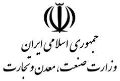 لازمه کاهش قیمت از زبان سرپرست وزارت صمت