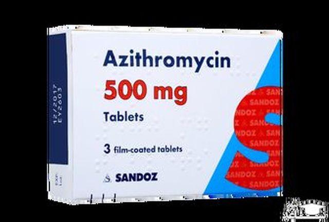 آیا واقعا قرص آزیترومایسین کرونا را درمان می کند؟