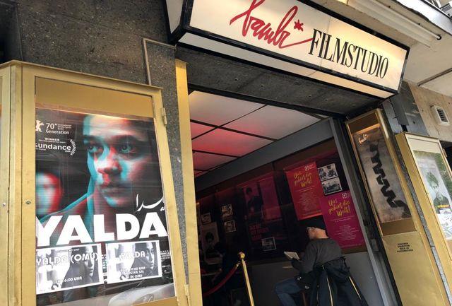 «یلدا» در سینماهای آلمان روی پرده رفت/ واکنش رسانههای آلمانی!