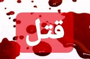 """قتل همزمان 3 زن از یک خانواده در """"فنوج"""""""