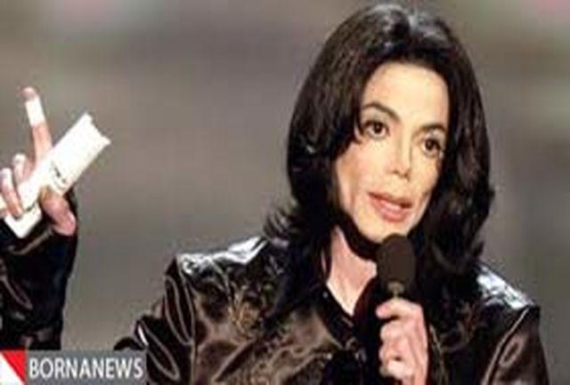 آیا مایکل جکسون به قتل رسیده است؟!