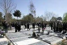 تا اطلاع ثانوی آرامستان شاهین شهر تعطیل است.