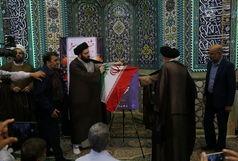 پوستر فراخوان 40 مسجد شاخص کشور رونمایی شد