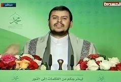 موافقت مشروط انصارالله با نظارت سازمان ملل بر بندر «الحدیده»