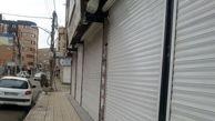اعمال محدودیت های سختگیرانه در یک شهرستان البرز/ نظرآباد یک هفته تعطیل شد