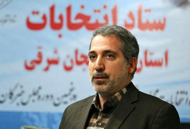 بیش از 30 هزار نفر مسوولیت برگزاری انتخابات را در استان بر عهده دارند