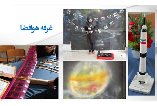نمایش 37 پروژه علمی، پژوهشی در 9 رشته توسط دانش آموزان دبیرستان فرزانگان 3 تهران
