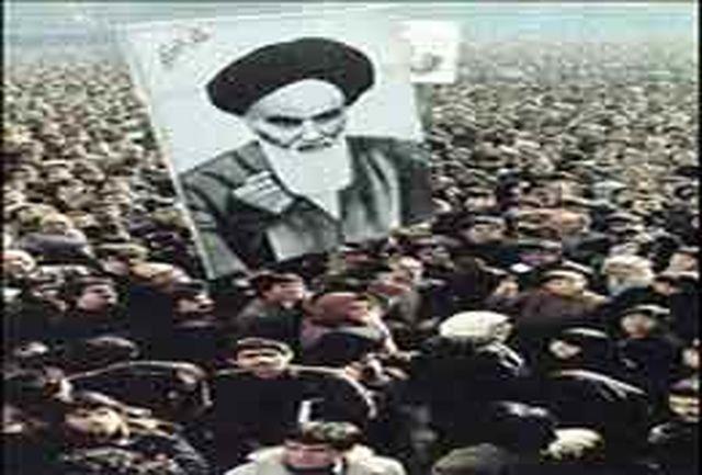 انقلاب اسلامی منشأ قدرت را بر مهرورزی قرار دادهاست