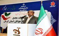 احمد احمدی نژاد رئیس مجمع جوانان استان کرمان شد