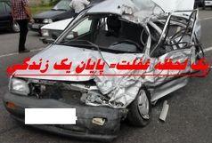 بیاحتیاطی راننده پراید در رانندگی کار دستش داد
