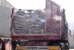2 تن برنج قاچاق در دهلران کشف شد