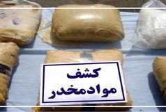 کشف بیش از ۴۳۰ کیلوگرم مواد مخدر در مرزهای سیستان و بلوچستان