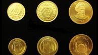 قیمت سکه در 9ماهه امسال 32 درصد رشد کرد