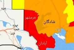آخرین و جدیدترین آمار کرونایی جنوب غرب استان خوزستان تا 27 فرودین 1400