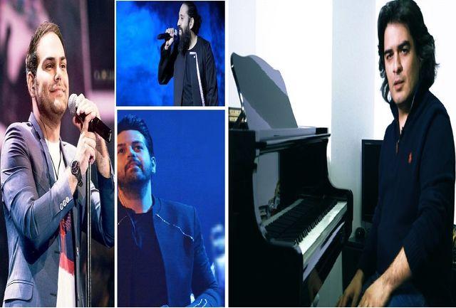 اجرای سه خواننده مطرح در یک کنسرت
