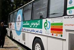 اتوبوس دیابت در همدان راهاندازی می شود