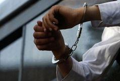 دستگیری متهم به قتل زن جوان در جاسک