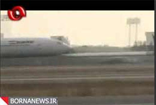 فرود هواپیما بدون چرخ در تهران+فیلم