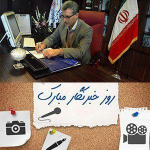 پیام تبریک مدیر کل ورزش و جوانان استان زنجان به مناسبت روز خبرنگار