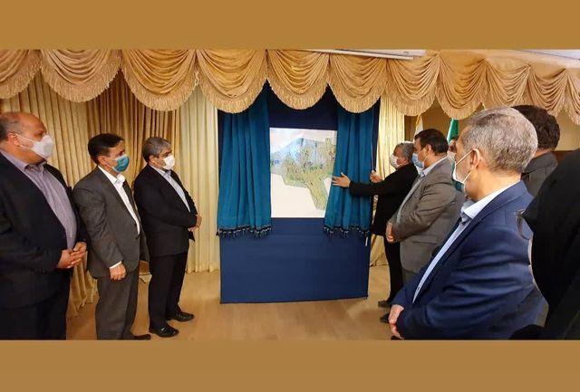 طرح تفضیلی یکپارچه شهر گرگان رونمایی شد