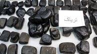 کشف ۴۴ کیلو تریاک در محور یاسوج - اصفهان
