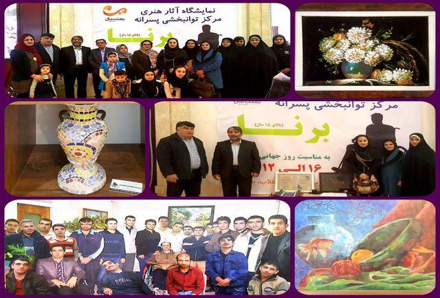 بازدید کاراته کاهای خرم آبادی از نمایشگاه آثار هنری مرکز توانبخشی بُرنا