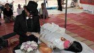 ازدواج با عروس مرده! + عکس