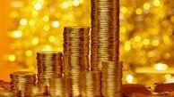 قیمت سکه و طلا امروز 13 مهر 1399 / ریزش شدید قیمت در بازار طلا و سکه