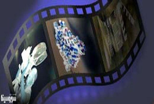 زمانهای برگزاری مراسم افتتاحیه و اختتامیههای سیویكمین جشنواره بینالمللی فیلم فجر اعلام شد