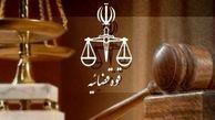 پنجمین جلسه رسیدگی به اتهامات محمد امامی برگزار شد