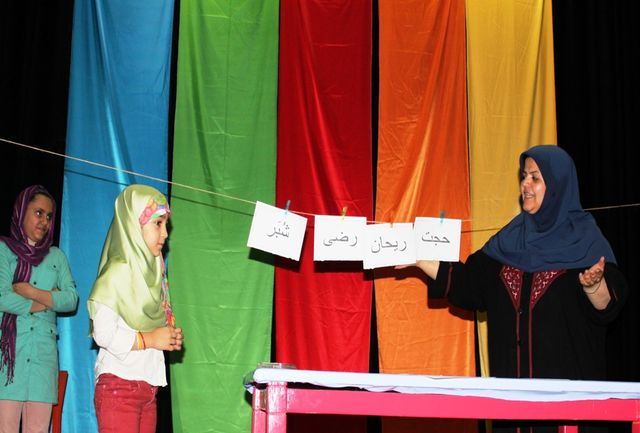 جشن کریمانه در مرکز فرهنگی و هنری مجتمع قزوین برگزار شد