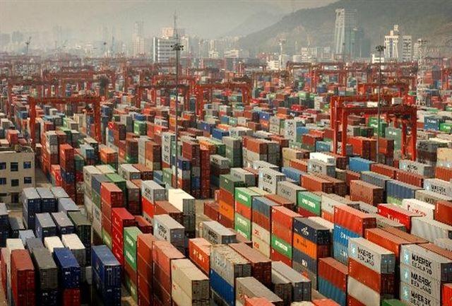 نشست کمیته مذاکرات تجاری TNC