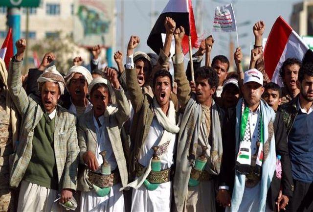مردم یمن به مقاومت تا آزادی وطن ادامه می دهند