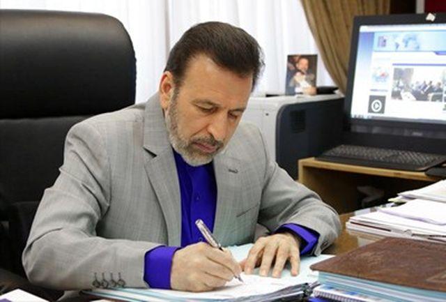«علی جنتی» مشاور رییس دفتر رییس جمهور شد