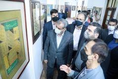 وزیر فرهنگ از نمایشگاه دوسالانه ملی خوشنویسی در قزوین بازدید کرد