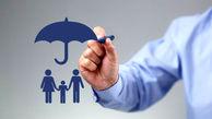 چگونه میتوان از بیمه تامین اجتماعی خویش فرما استفاده کرد؟