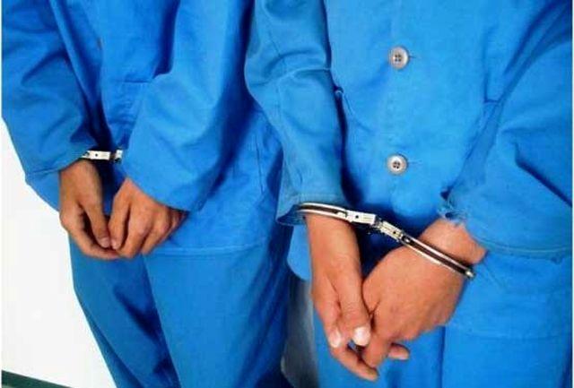 دو نفر از اعضای گروهکهای تروریستی در زاهدان دستگیر شدند