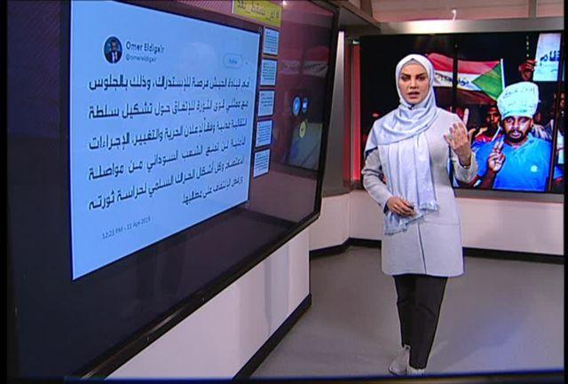 در شبکه «العالم»؛ سودان در هشتگ