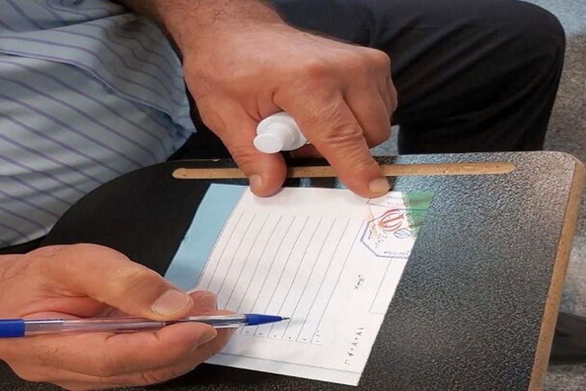 انتخابات نظام پزشکی در نهاوند برگزار شد