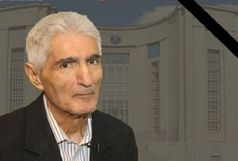 استاد برجسته دانشگاه علوم پزشکی تهران درگذشت