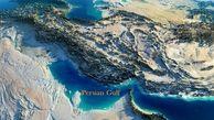 نام خلیج فارس را تاریخ مشخص کرده است