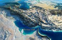 اصلاح نام خلیج فارس در نشریه بینالمللی