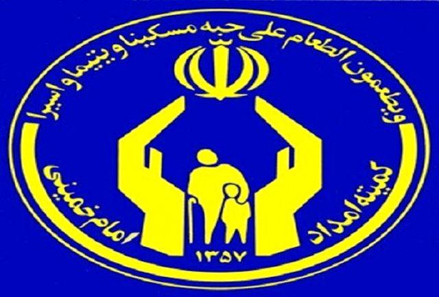 مشارکت بیش از ۴۹ میلیارد تومانی تهرانی ها در پرداخت زکات