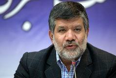 خسروتاج نماینده وزارت صنعت در انجمن نظارت بر انتخابات اتاقهای بازرگانی شد