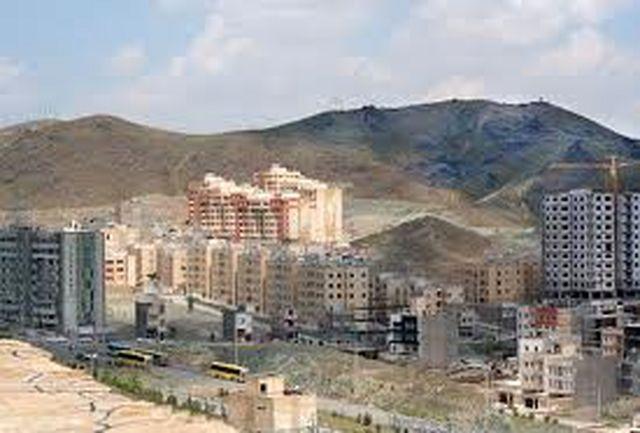 هشدار ادارهکل راه و شهرسازی به شهروندان مشهدی؛ مراقب خرید املاک واقع در 4 پلاک جنوب مشهد باشید