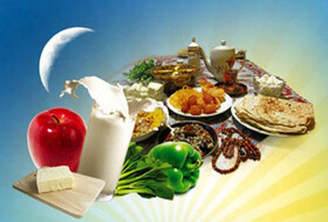 3 توصیه کلیدی و مهم به روزه داران در این ماه رمضان کرونایی