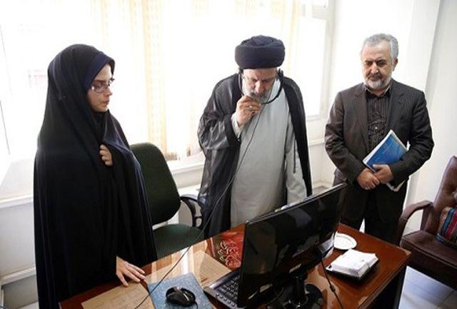 بازدید سرزده رئیسی از مرکز ارتباطات مردمی قوه قضائیه