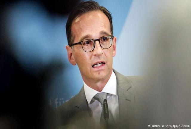 اظهارات ضد ایرانی وزیر خارجه آلمان