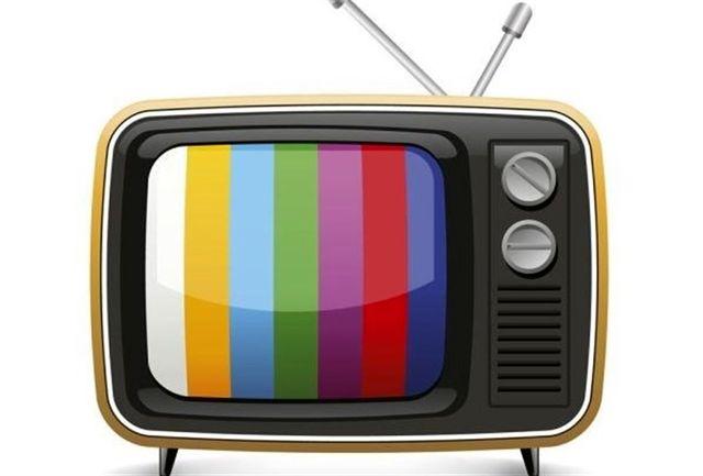 تلويزيون در روز عاشورا